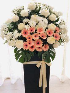 Gerbera Daisies Flower Stand