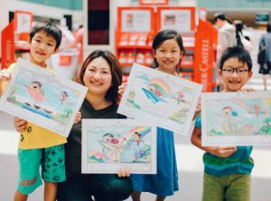 A painting competition