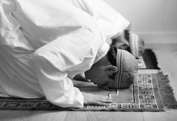 Attend Prayers on Hari Raya Haji